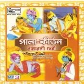 Pala Kirtan Songs