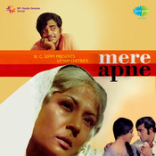 Haal Chaal Thik Thak Hai MP3 Song Download- Mere Apne Haal Chaal