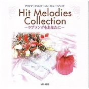 Hit Melodies Collection Love Song Wo Anata Ni Songs