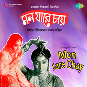 Mon Jare Chay Songs