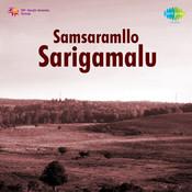 Samsaramllo Sarigamalu Songs
