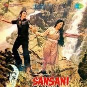 Sansanikhez Koi Baat Song