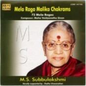 M S Subbulakshmi Raga Malika Chakra Songs