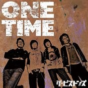 One Time Songs