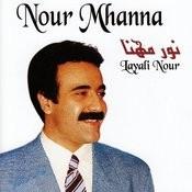 Layali Nour Songs