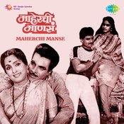 Maherchi Manse Songs