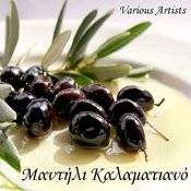 Kalamatiana Songs