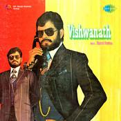 Vishwanath Songs