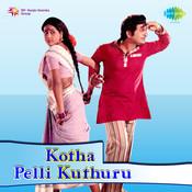 Kotha Pelli Kuthuru Songs