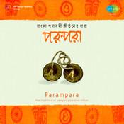 Bangla Mahajan Padavali Kirtan Parampara Cd 2 Songs