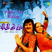 Pithi No Rang Songs