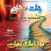 Janat Aur Jahanam, Pt. 2 (Vol. 197) - Islamic Speech Songs