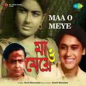 Maa O Meye Songs