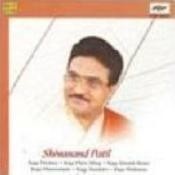 Shivanand Patil (vocal) Songs