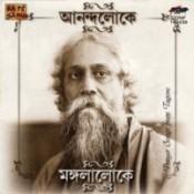 Anandaloke Mangalaloke Various Songs