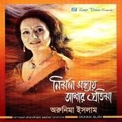 Nirmawl Shandhaye Aashar Protima Songs