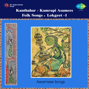 Kanthahar Kamrupi - Assamese Folk Songs And Lokgeet Vol 1  Songs