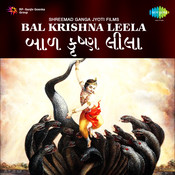 Bal Krishna Leela Songs