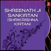 Shree Krishna Sharanam Mamam Song