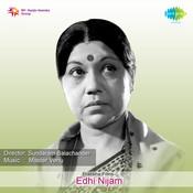 Edhi Nijam Songs