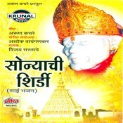 Sonyachi Shirdi Songs