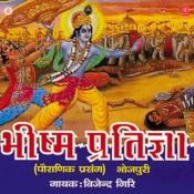 Bhishm Pratigya Songs