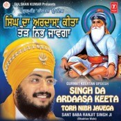 Singh Da Ardasa(Kittan Too Nibh Javega) Songs