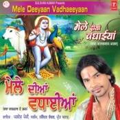 Mele Diyan Wadhaiyan Songs