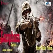 Lanpham Songs