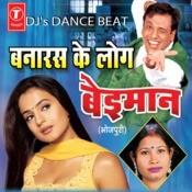 Banaras Ke Log Beimaan Songs