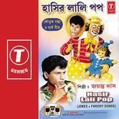 Hasir Lali Pop Songs