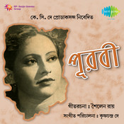 Purabi Songs