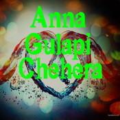 Anna Gulapi Chehera Songs