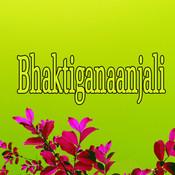 Bhaktiganaanjali Songs
