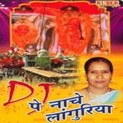 D J Pe Nache Languriya Songs Download: D J Pe Nache