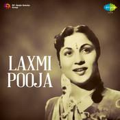 Laxmi Pooja Songs