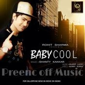 Baby Cool Song