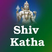 Shiv Katha Songs
