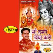 Maa Humpe Diya Karo Songs