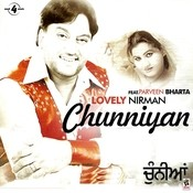 Lovely Nirman Songs Download: Lovely Nirman Hit MP3 New