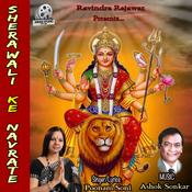 Shera Wali Ke Navrate Songs