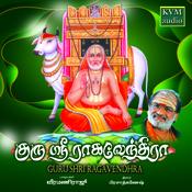 Guru Sri Ragavendra Songs