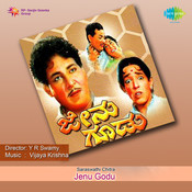 Jenu Godu Songs