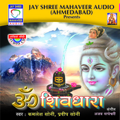 Om Shivdhara Songs