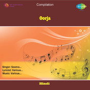 Orjha Songs