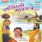 Bhakti No Marg Re Songs