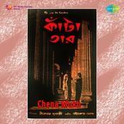 Chena Mukh Songs