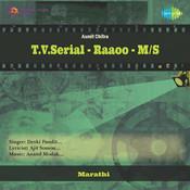 T V Serial Raaoo M S Songs