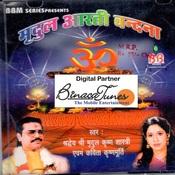 Mridul Aarti Vandana Songs