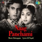 Naag Panchami Songs
